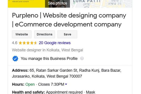 google my business Kolkata