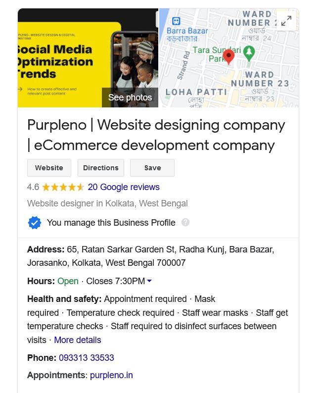 google my business Kolkata