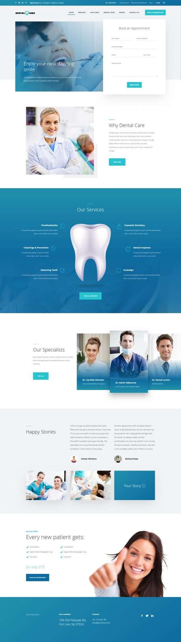 dentalcare website template